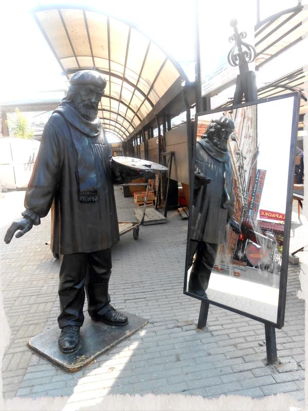 художник скульптуры на кировке