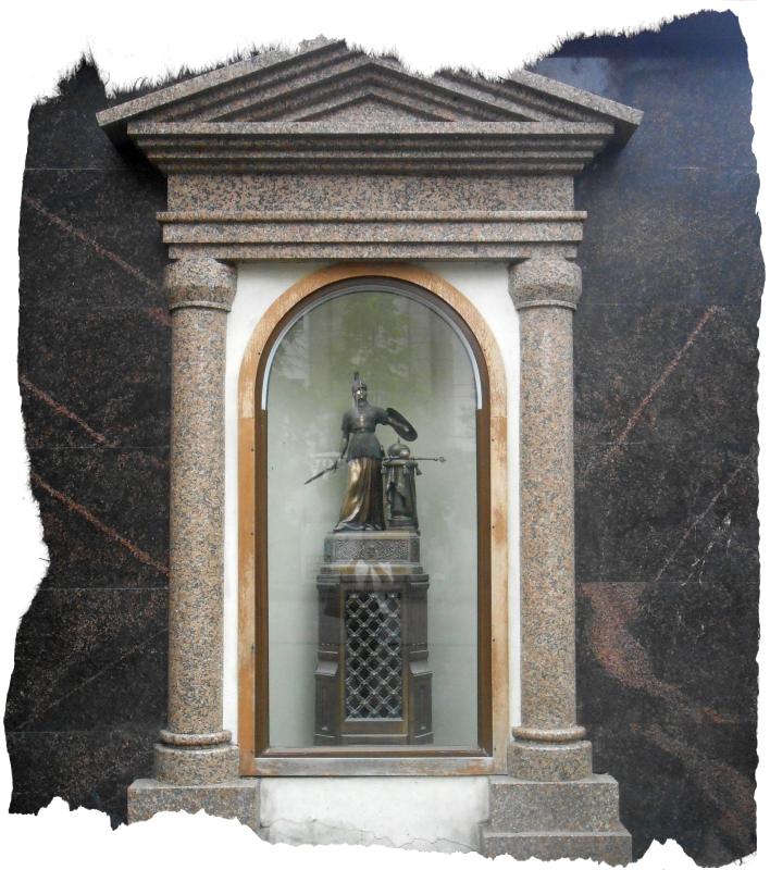 россия скульптуры на кировке