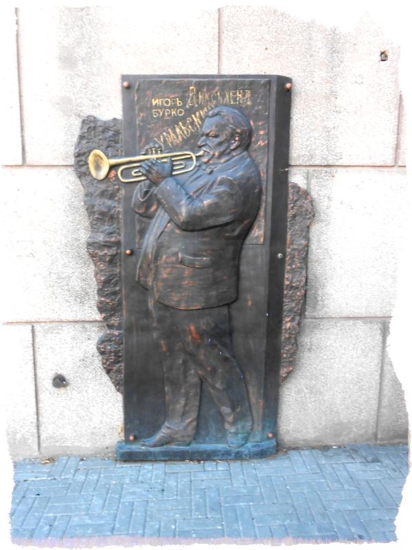 игорю бурко и саксофонист скульптуры на кировке