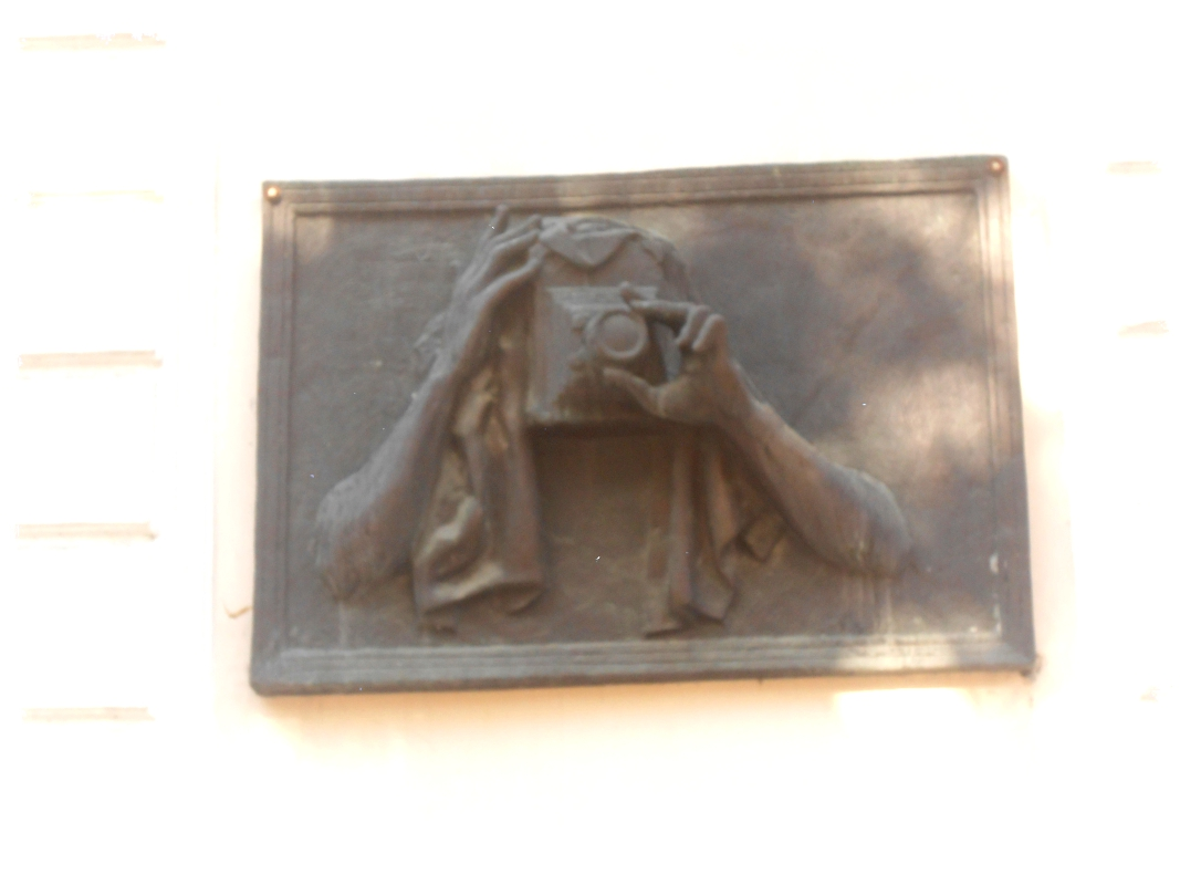 камера скульптуры на кировке