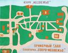 озеро медвежье санаторий карта