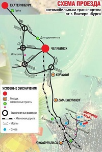 Схема проезда до санатория Урал