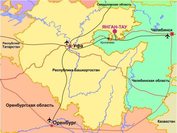 Санаторий Янган-Тау, Башкирия,